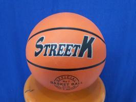 Мяч б/б StreetK Impact