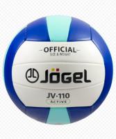 Мяч волейбольный Jögel JV-110 1/50