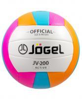 Мяч волейбольный Jögel JV-200 1/50
