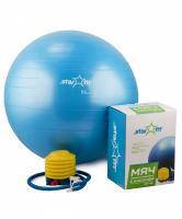 Мяч гимнастический STARFIT GB-102 55 см, с насосом, синий (антивзрыв) 1/10