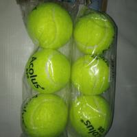 Мяч большой теннис Acolus