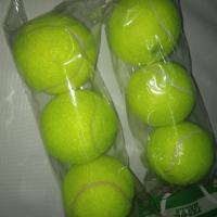 Мяч для большого тенниса без надписи
