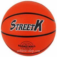 Мяч б/б StreetK Profi р.7