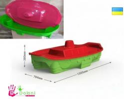 Песочница-кораблик Doloni