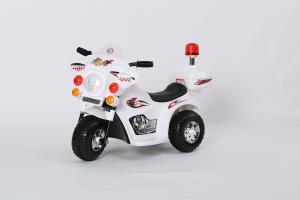Электромотоцикл детский mh 118