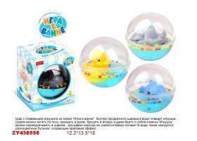 Игрушка-шар для купания, возможность использ в воде и на суше, 83811А