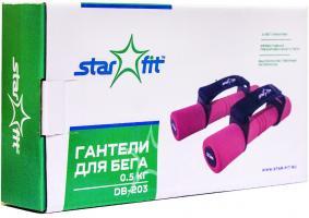 Гантель неопреновая STARFIT DB-203 0,5 кг, розовая (пара)  1/20