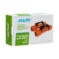 Гантель неопреновая STARFIT DB-203 1 кг, оранжевая (пара) 1/10
