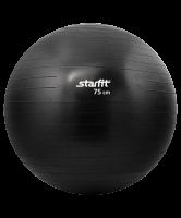 Мяч  для фитбола 75 см,  антивзрыв