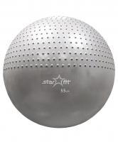 Мяч для фитбола полумассажный  55 см,  антивзрыв